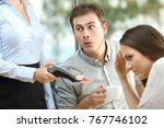 disloyal boyfriend looking at... | Shutterstock . vector #767746102