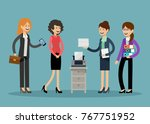 smiling business people  office ... | Shutterstock .eps vector #767751952