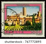 1981  tarquinia  italy  roman...   Shutterstock . vector #767772895