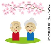 cherry blossoms and family | Shutterstock .eps vector #767772922