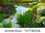 japanese gardens waterways... | Shutterstock . vector #767780206