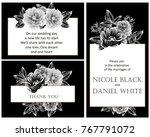 romantic invitation. wedding ... | Shutterstock .eps vector #767791072