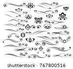 set of decorative elements.... | Shutterstock .eps vector #767800516