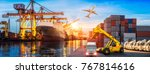 logistics and transportation of ... | Shutterstock . vector #767814616