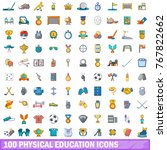 100 physical education icons...   Shutterstock .eps vector #767822662