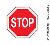 stop red octagonal logo | Shutterstock .eps vector #767828662