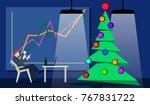xmas tree and office team boss... | Shutterstock .eps vector #767831722