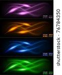 set of dark glowing wavers...   Shutterstock .eps vector #76784350