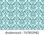 seamless green wallpaper... | Shutterstock .eps vector #767853982