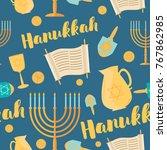 hanukkah background with... | Shutterstock .eps vector #767862985