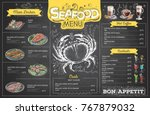 vintage chalk drawing seafood... | Shutterstock .eps vector #767879032