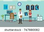 doctors and patients in the... | Shutterstock .eps vector #767880082