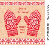 christmas card with ornamental... | Shutterstock .eps vector #767884702
