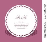round doily with lace border ... | Shutterstock .eps vector #767885392