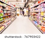abstract blurred supermarket... | Shutterstock . vector #767903422