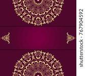 beautiful mandala design on... | Shutterstock .eps vector #767904592