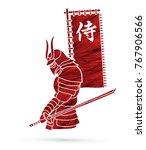 samurai standing with sword and ... | Shutterstock .eps vector #767906566