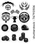 racer collection  vector  gray... | Shutterstock .eps vector #76793506