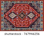 persian carpet  tribal vector... | Shutterstock .eps vector #767946256