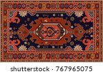 persian carpet  tribal vector... | Shutterstock .eps vector #767965075