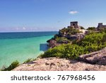view of ancient city of tulum ... | Shutterstock . vector #767968456