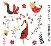folk collection. scandinavian... | Shutterstock .eps vector #767970715