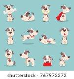 vector illustration set of cute ... | Shutterstock .eps vector #767972272