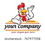 chicken mascot or chicken... | Shutterstock .eps vector #767977558