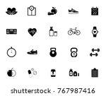 fitness icons set | Shutterstock .eps vector #767987416