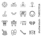 thin line icon set   target... | Shutterstock .eps vector #768015316