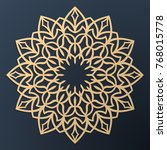 laser cutting mandala. golden... | Shutterstock .eps vector #768015778