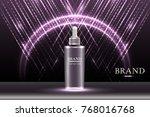 cosmetic container with... | Shutterstock .eps vector #768016768