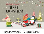 christmas background design... | Shutterstock .eps vector #768019342