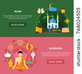 colored religions flat and... | Shutterstock .eps vector #768024505