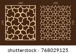 laser cutting set. woodcut... | Shutterstock .eps vector #768029125