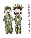 bridal couple java. cartoon...   Shutterstock .eps vector #768035926