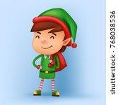 cute elf. merry christmas... | Shutterstock .eps vector #768038536