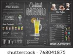 vintage chalk drawing cocktail... | Shutterstock .eps vector #768041875