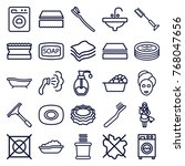 set of 25 wash outline icons... | Shutterstock .eps vector #768047656