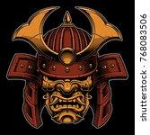 samurai warrior mask.... | Shutterstock .eps vector #768083506