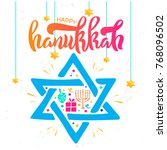 hanukkah kids design set ... | Shutterstock .eps vector #768096502