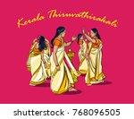 kerala thiruvathirakali vector... | Shutterstock .eps vector #768096505