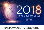 happy new 2018 year background... | Shutterstock .eps vector #768097882