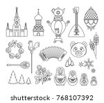 russia thin line icons. vector... | Shutterstock .eps vector #768107392