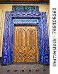 old wooden door decorated with... | Shutterstock . vector #768108262