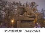 moscow  university avenue  a...   Shutterstock . vector #768109336