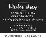winter story. handwritten brush ... | Shutterstock .eps vector #768110746