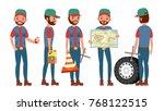 truck driver vector.... | Shutterstock .eps vector #768122515