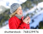 portrait of a happy woman...   Shutterstock . vector #768129976
