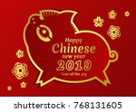 happy chinese new year 2019... | Shutterstock .eps vector #768131605